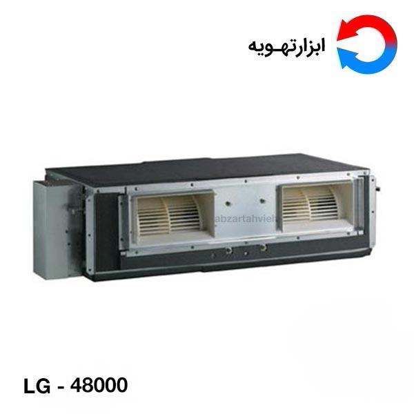 داکت اسپلیت سقفی ال جی مدل 48000 دارای ابعاد ۵۹۰*۳۸۰*۱۲۳۰ میلیمتر (عمق*ارتفاع*عرض) است.