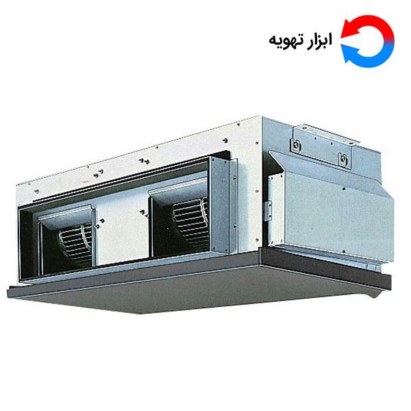 از سیستم گرمایش و سرمایش داکت اسپلیت به دلیل دارا بودن خاصیت استاتیکی بالای فن سیستم گرمایش و سرمایش داکت اسپلیت، در فضاهای وسیعی که بار سرمایشی تقریبا بالا و طول کانال کشی بالایی هستند قابل استفاده می باشد.