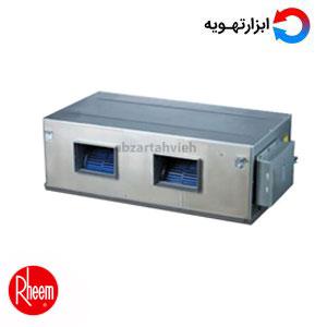 از مهمترین عواملی که موقع خرید یک دستگاه تهویه مطبوع سرمایش گرمایش باید به آن توجه نمود، قیمت، مشخصات فنی داکت اسپلیت ریم و نمایندگی داکت اسپلیت Rheem می باشد.
